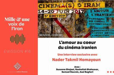 [PODCAST] L'amour au cœur du cinéma iranien