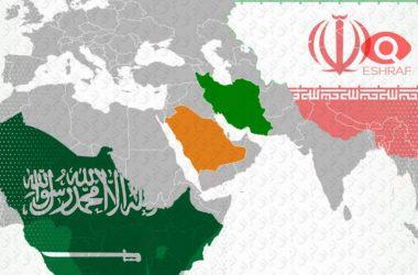 [REVUE DE PRESSE] L'Iran vu de la France : l'hadj de glace avec l'Arabie saoudite