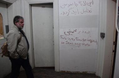 [REPORTAGE] L'ex-ambassade des États-Unis à Téhéran abrite un étrange musée