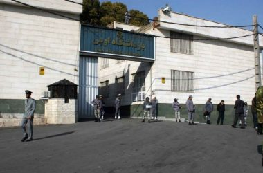 La liberté d'étudier des prisonniers politiques du shah